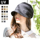 To fashionable ★ small face effect excellent Hat brim wide UV shielding rate of more than 99% UV protection magnifique casket suppori comb Kyun boobs and cute small face effect and ★ #WN: Q #WN: U