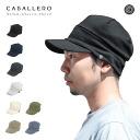 CABALLERO 소 얼굴 효과 스웨트 워크 캡 챙 달린 모자 모자 제조 업체 부품 번호: CBLC001 #CQ