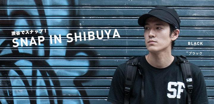 スナップイン渋谷
