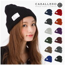 CABALLERO now in season! Fashion knitted Hat military knit Kamon Cap all 13 color Hat #KT #WN: K