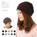 Knit Cap / Hat small face effect crochet Beanie knit Cap #WN: K