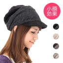 Knit Cap / newsboy / Hat small face effect roughly ニットキャス gasket gauze wind gentle texture knit hat WOMENS KNIT CASQUETTE #WN: Q #WN: K