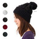 Cap / Hat cable knit Pom knit hat POMPOM KNIT #WN: K