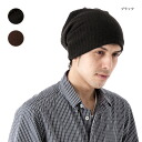 Knit Cap / Hat gauze style 3-WAY Knit Beanie Hat KNIT BIENIE #KT #WN: K