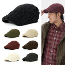 Stretchy and! Easy-to-wear knit cable knit Cap #HT