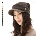 Beanie / Hat brimmed leather newsboy chunky knit hats all 12 colors #WN: Q #WN: K