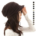 Cap / Hat small face effect じゃばら crochet brim with chunky knit hats all 12 color #WN: Q #WN: K