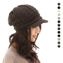 Crochet cable knit Cap / Hat small face effect soft silhouette is so cute with brimmed casket knit hats all 13 color #WN: Q #WN: K