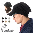 Super relaxing effect small face rumpled sweat Cap newsboy Hat WORK CAP #CQ