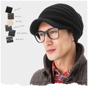 In the wildly popular bend fubuki knit Cap 12 kinds of #KT.