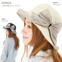 Cotton Crusher Hat #WN Hat Whenua FENUA RIBBON HAT of Ribbon: H #WN: U