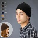 Knit Cap / Hat standard plain Beanie knit Cap STANDARD BEANIE KNIT CAP #KT #WN: K