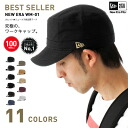 Hat new era military-Cap canvas all 14 colors NEWERA WM-01 DUCK #CP: W