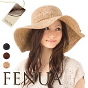 [] Hat Whenua raffia collar wide Hat actress Hat FENUA RAFFIA HAT ladies collar wide straw hat scalar Helen coming skiing style straw hat UV summer], [BN] #WN: S #WN: U #WN: H