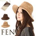 Hat Whenua raffia caps & hats FENUA RAFFIA HAT #WN: S