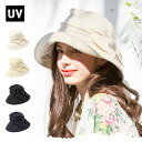 [] ★ hat wide brim fashion in UV protection FENUA made of linen with Ribbon hat ★ the ladies collar wide UV Hat summer UV protection #WN: H #WN: U