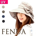 ★ Hat wide brim fashion in UV protection FENUA made of linen with Ribbon Hat ★ #WN: H #WN: U