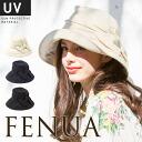 []의 모자 챙 넓으로 멋지게 UV 방지 FENUA 리넨은 리본 달린 모자에서 [레이디스 고리 넓 UV 모자 여름 자외선 대책] #WN: H #WN: U