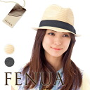 Hat lightweight and collapsible caps & straw hat Whenua blade crushers FENUA STRAW CRUSHER ★ #WN: S