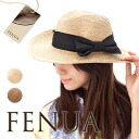 To dress up in a wide-brimmed hat UV protection Whenua blades Ribbon Hat ★ #WN: S #WN: U