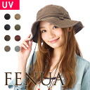 Hats UV protection this autumn bike even fly any FENUA 2WAY Safari Hat ★ #WN: H #WN: U