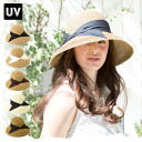 It is UV measures FENUA ribbon blade actress hat hat ★ [lady's saliva wide straw hat UV straw hat] #WN:S #WN:U for hat saliva wide で fashion