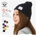 Knit Cap / Hat more cum and irritation throughout the year オンスポッツ another note Highland 2000 knit Cap linen cotton knit all 13 color ONSPOTZ HIGHLAND2000 #KT #WN: K