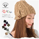 Knit hat / Cap-side button accent! button knit Cap オンスポッツ another note Highland 2000 wool knit 9 colors HIGHLAND2000 #KT #WN: K