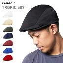 KANGOL Cap tropic Cap 507 6 colors KANGOL TROPIC 507 HUNTING CAP.
