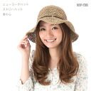 New York Hat seagrass realm NEWYORKHAT SEA GRASS FRAMER NATURAL #WN: S