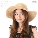 New York Hat ladies raffia floppy natural NEW YORK HAT RAFFIA FLOPPY NATURAL #WN: S