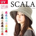 Scalar cotton Hat Cap SCALA LC484 #WN: H #WN: U