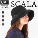 Fall 2013/winter model scalar UV hats improved Hat ★ UPF 50 + ★ SCALA LC484W #WN: H #WN: U