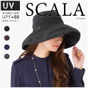 Fall 2013/winter model scalar UV hats improved Hat ★ UPF 50 + ★ SCALA LC399W #WN: H #WN: U