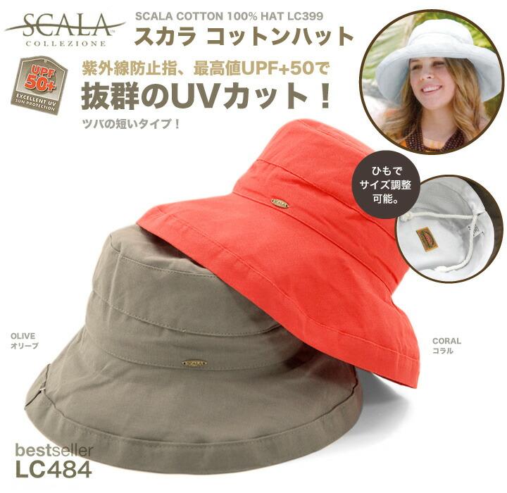 SCALA スカラ 帽子