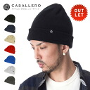 [] Hat / knitted Cap CABALLERO classic simple design! 7 Colors of wrapping type Kamon Cap mens Womens unisex big size knitted #KT #WN: K