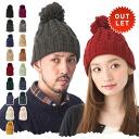 Cap / Hat cable knit Pom knit hat POMPOM KNIT #WN: K