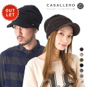 """Knit Cap / Hat ' kinda skinny? """"Just as small face effect rumpled collar with knit hat wearing comfort comfortable cute silhouette all 13 color #WN: K #WN: Q #KT"""