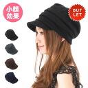 Beanie / Hat comb Kyun boobs and cute knit newsboy Hat #WN: Q
