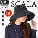 2013가을과 겨울 모델 스칼라 UV 모자 개혁 모자에서 UPF50 + SCALA LC399W #WN: H #WN: U