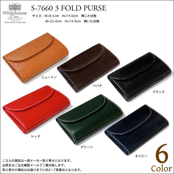 http://image.rakuten.co.jp/ontheearth/cabinet/60/whc7660_1.jpg