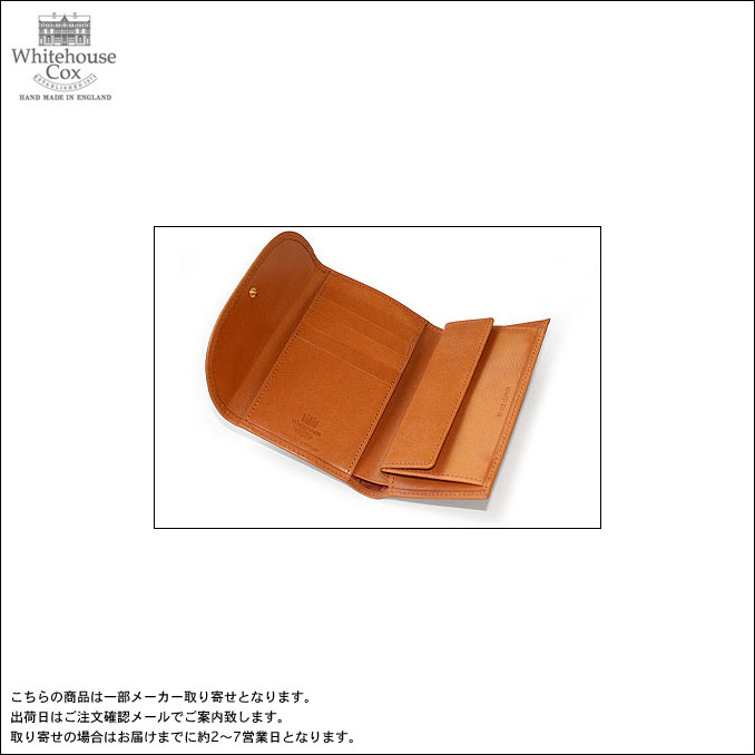 http://image.rakuten.co.jp/ontheearth/cabinet/60/whc7660_2.jpg