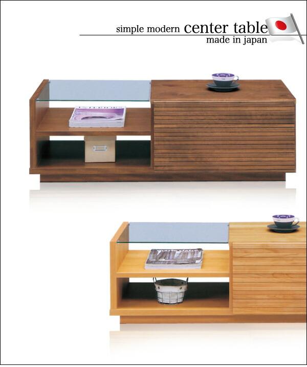 テーブル リビングテーブル ...