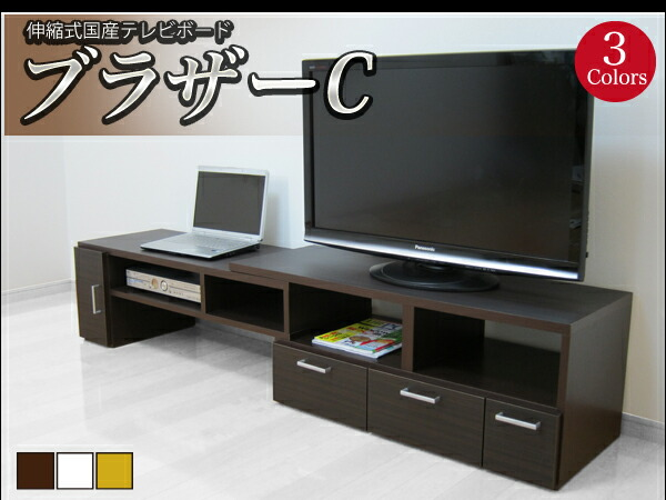 ookawakagu rakuten global market tv stand storage completed mobile tv units made in japan. Black Bedroom Furniture Sets. Home Design Ideas