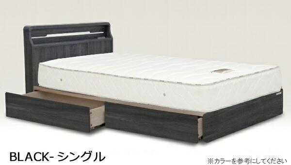 ベッド ダブル フレームのみ 木製 北欧モダン 棚付き