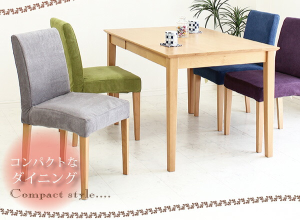 食卓セット 食卓テーブル ...