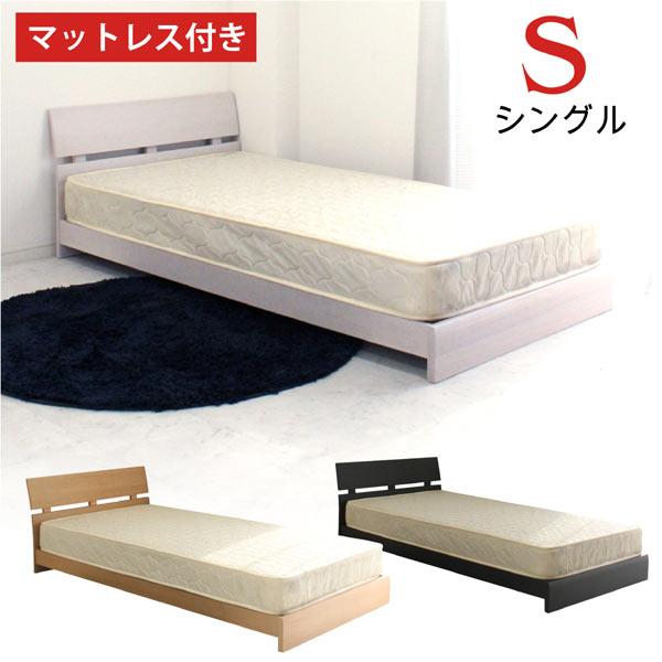 シングル マット付きシングルベッド : ... 付きシングルベッドです