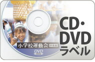 CD�EDVD���x��