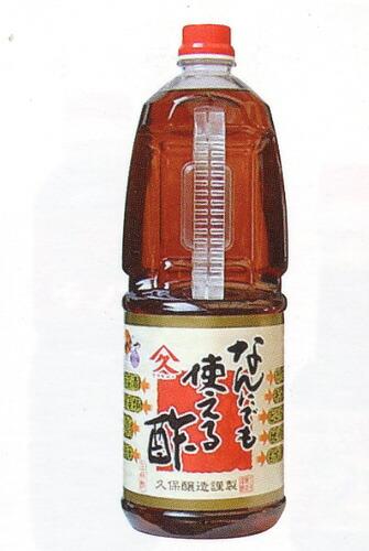【久保醸造】なんにでも使える酢1800ml