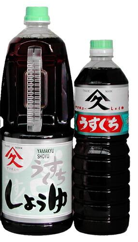 【久保醸造】淡口醤油
